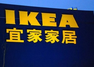 Hanergy-zonnepanelen-ikea