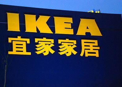 Ikea koopt van concurrent